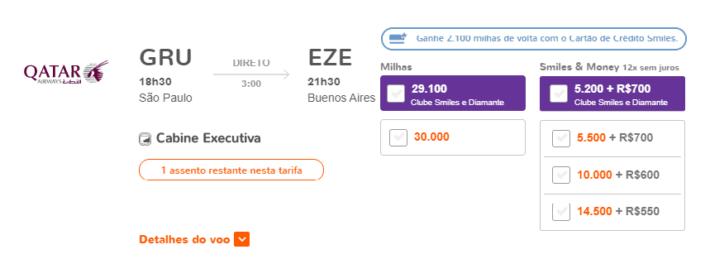 Qatar Airways: trecho entre Guarulhos e Ezeiza
